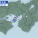 【地震予兆】阪神淡路大震災の再来か!?約1年ぶりの大阪湾の地震発生!紀伊水道も!